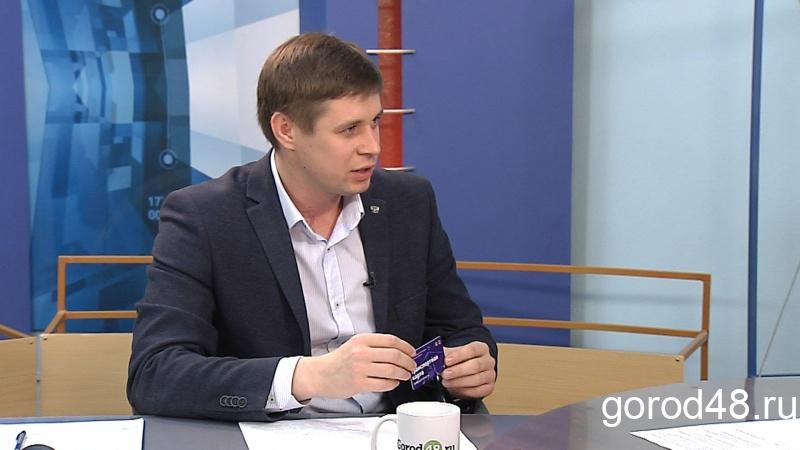 Директор «Липецкоблводоканала» уходит в отставку