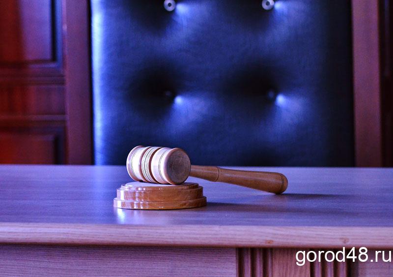Двоих липчан осудили за обман страховой компании