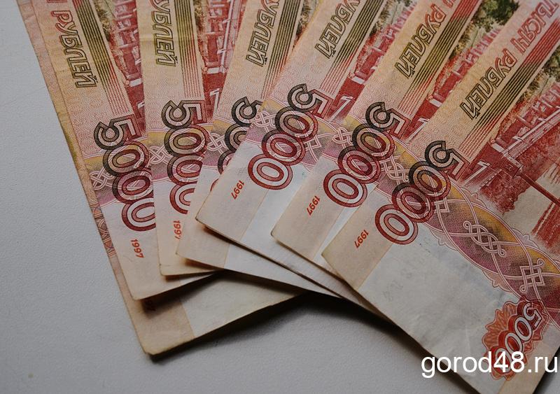 Липецкстат: доходы населения выросли на 4,1%, а расходы – на 15,3%