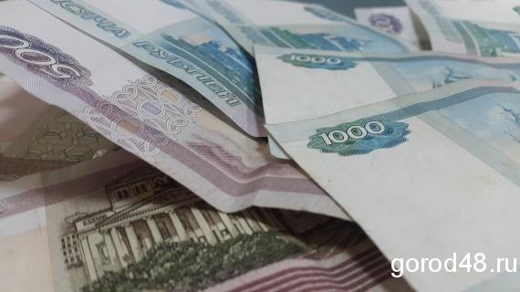 Заработная плата служащих фонда капремонта вдва раза выше средней порегиону