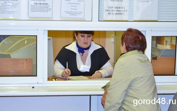 Средний размер страховой пенсии в Липецкой области составит 12091 рубль
