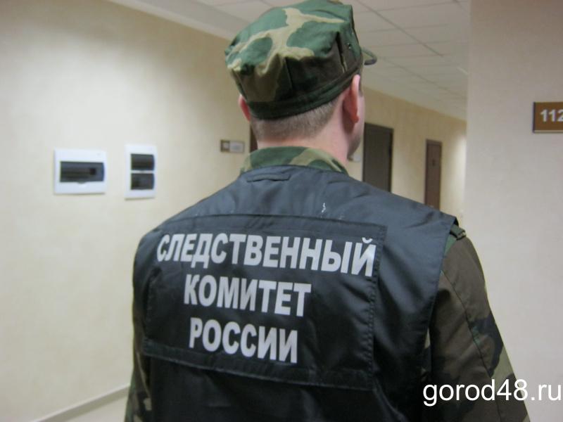 В Грязинском районе найдено тело пропавшей без вести 36-летней женщины