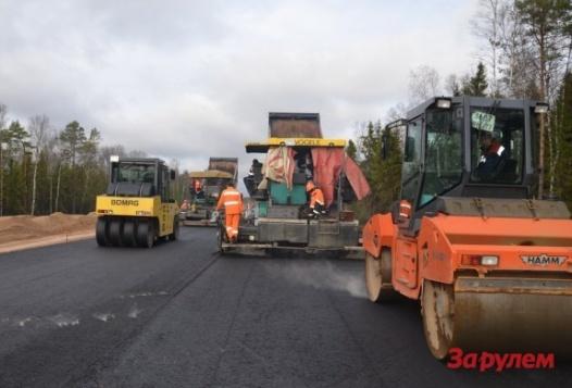 Бюджет на строительство дорог урезали