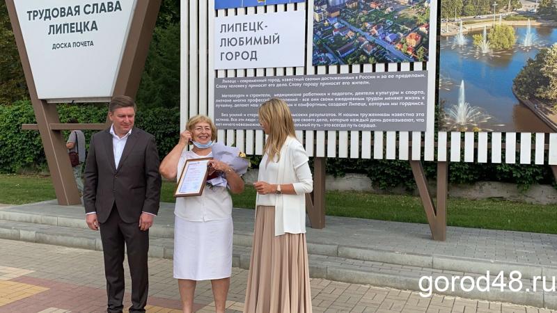 Трудовая слава Липецка: врачи, педагоги, рабочие…