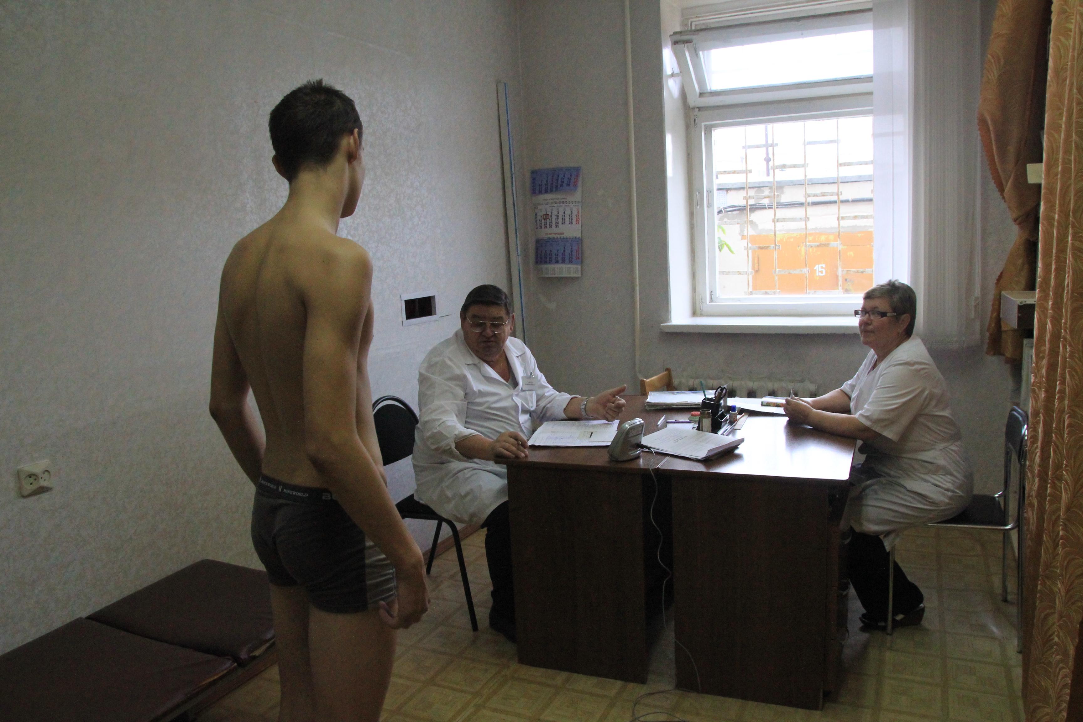 меня на медосмотре у хирурга видео смотреть онлайн потери кормильца
