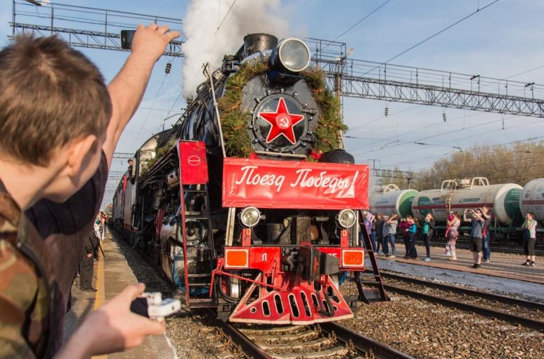 В Липецке на два дня остановится «Поезд Победы»