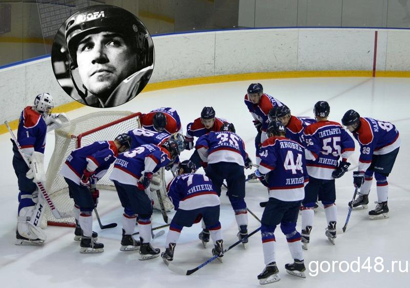 За «Липецк» дебютировал сын легендарного игрока