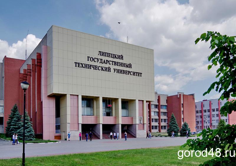 Лишь один из трёх липецких государственных университетов объявил дополнительный набор
