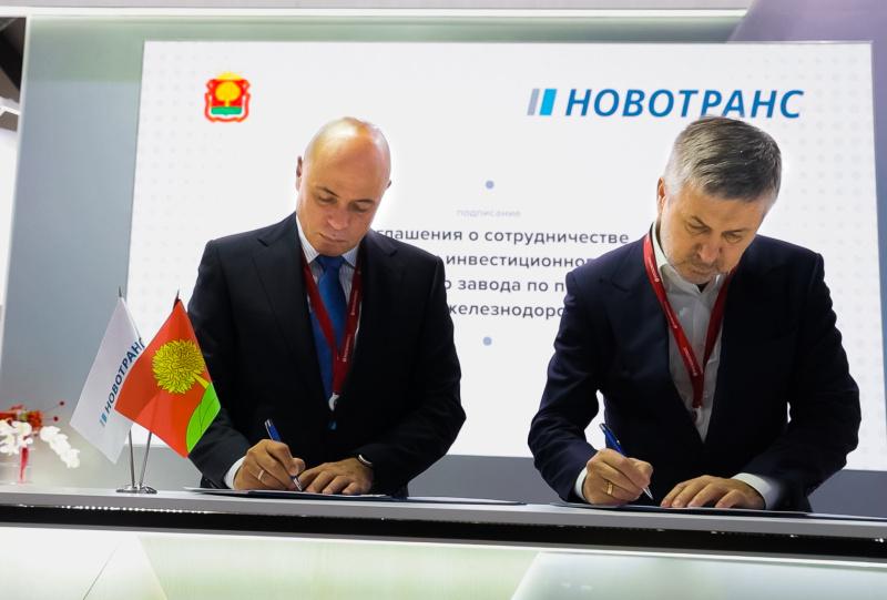 В ОЭЗ «Липецк» создадут машиностроительный комплекс, инвестиции составят более 30 млрд рублей