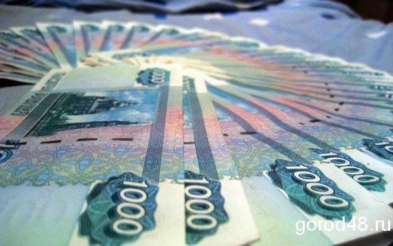 Всуд направили дело онеуплате неменее 22 млн руб. налога