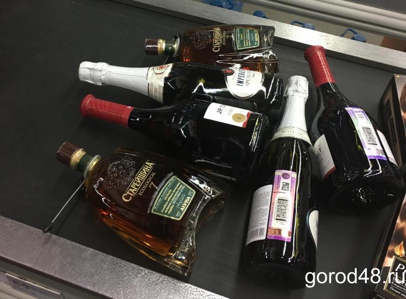В Липецке опровергли данные о запрете продажи алкоголя с 1 по 10 мая
