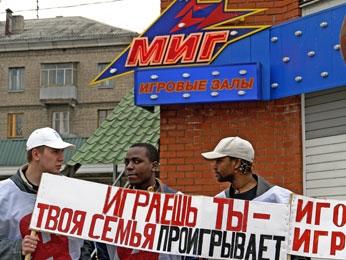 Русское Казино На Телефон