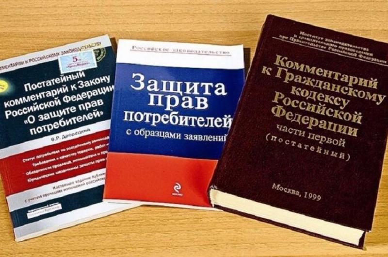 Иск по защите прав потребителей Липецкая улица адвокат воронеж бесплатно консультация